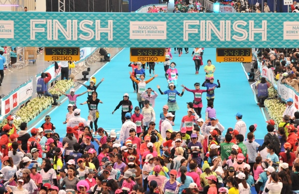 Tips for Nagoya Marathon